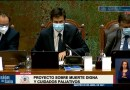 Cámara de Diputados de Chile envía al Senado el proyecto de ley que regula la eutanasia