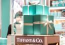 La marca Tiffany cambia de color por el Día de los Inocentes y te damos los detalles
