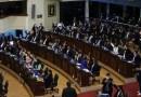 Destitución del Legislativo de miembros de Sala de lo Constitucional de la Corte Suprema de Justicia y el fiscal general en El Salvador causa revuelo internacional
