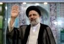 Ebrahim Raisi, jefe judicial ultraconservador, gana las elecciones presidenciales de Irán