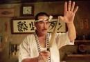 Sonny Chiba, estrella de artes marciales de 'Kill Bill', muere por complicaciones de covid-19