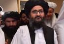 Rusia no asistirá a ninguna toma de posesión de un gobierno talibán, dice le Kremlin
