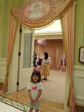 My Little Princesses Experience