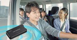 車でWi-Fiが1000円/月で無制限で使い放題、パイオニアの車載用Wi-Fiルーター「DCT-WR100D」 家でも使える!?