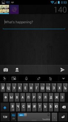 Screenshot_2013-12-29-00-53-11