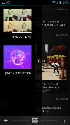 Screenshot_2013-12-29-00-53-18