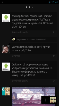 Screenshot_2014-01-02-15-41-29