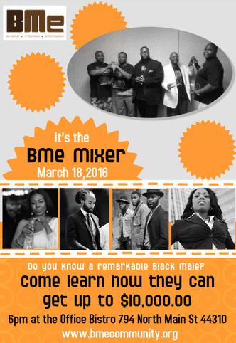 BMe Mixer
