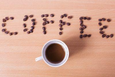 珈琲 美味しいコーヒーを淹れたい