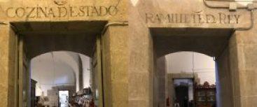 Antigua entrada a las cocinas del Palacio Real
