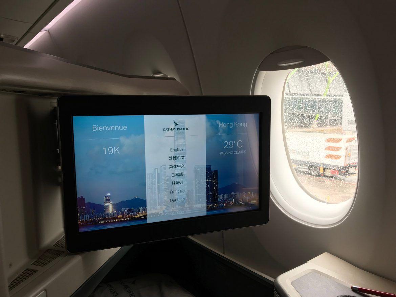 Pantalla business A350-1000