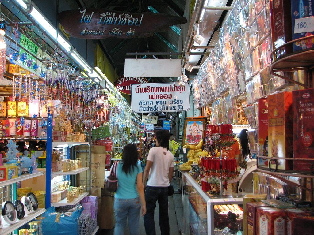 Weekend_market_bangkok