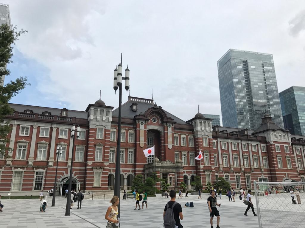 viajar a Tokio, Estación de Tokio