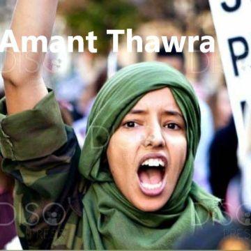 Khadija, hermana aquí está tu manada — El rincón de la mujer saharaui