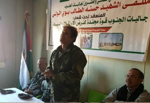 Organization of 22nd Conference of Southern Community   Sahara Press Service