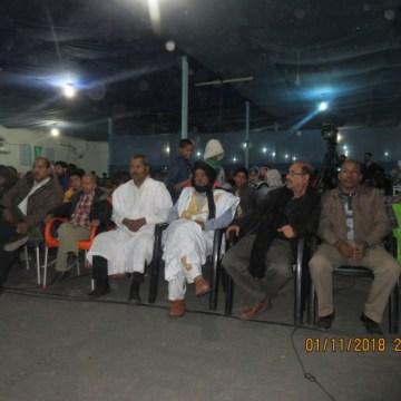 14th edition of FISAHARA kicks off in wilaya of Dakhla   Sahara Press Service