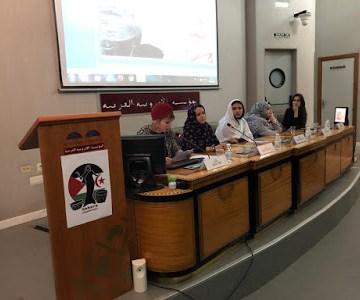 """Poemario por un Sahara Libre: I Encuentro Internacional """"Sahara Soundscapes: Intersaberes desde el sur"""" en Granada"""
