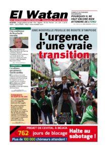 Conflit du Sahara Occidental :Pourquoi il ne faut encore rien attendre de l'ONU   El Watan