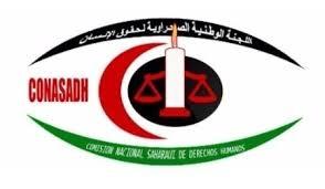 La CONASADH condena enérgicamente la detención arbitraria de un preso político saharaui y exige el cese de las represalias contra activistas saharauis | Sahara Press Service