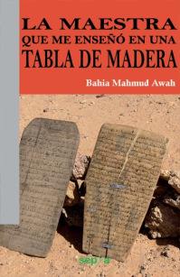 Los 3 de Inmaculada Díaz Narbona   Literafricas