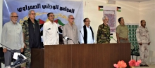 XV Congress of the Frente POLISARIO's Preparatory Commission holds its First meeting   Sahara Press Service