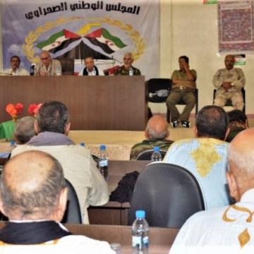 Primera reunión de la Comisión Preparatoria del XV Congreso del Frente Polisario   Sahara Press Service