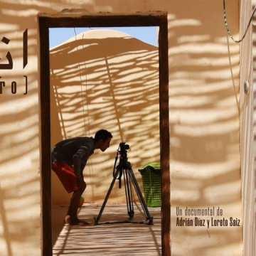Vídeos de Actualidad Saharaui