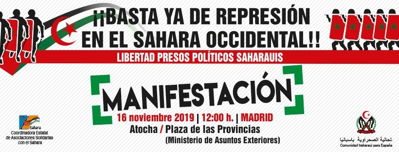 16 de noviembre: ¡Solidaridad con el Sáhara Occidental!