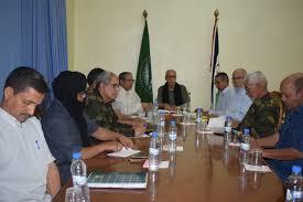 Le président de la République préside une réunion du Bureau Permanent du Secrétariat National | Sahara Press Service