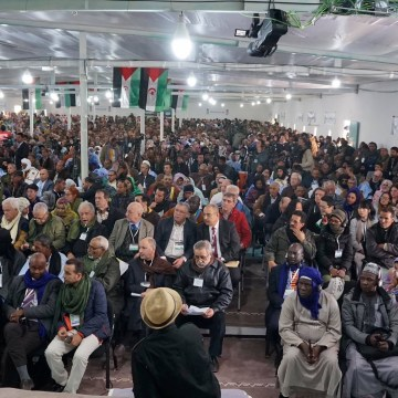 Lista definitiva de los 29 miembros del Secretariado Nacional Saharaui