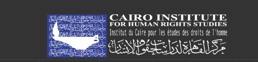 INFORME | Situación de los DD.HH en Marruecos y el Sáhara Occidental, continúa la violencia policial y los juicios políticos