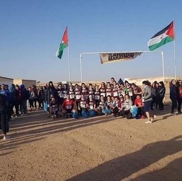 Arranca la vigésima edición del Sahara-Maratón 2020 | Sahara Press Service