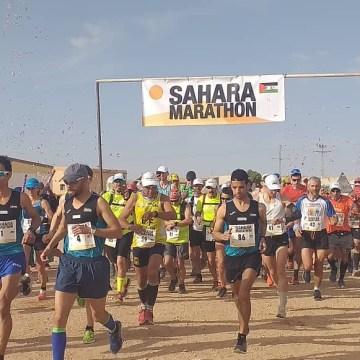 Coup d'envoi de la 20ème édition du Sahara marathon depuis la wilaya d'El Ayoun | Sahara Press Service