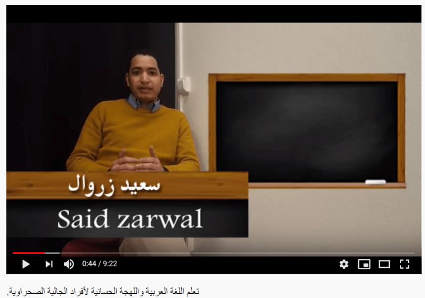 Covid-19: Joven saharaui lanza una iniciativa para dar clases online a niños de la Comunidad Saharaui en Europa