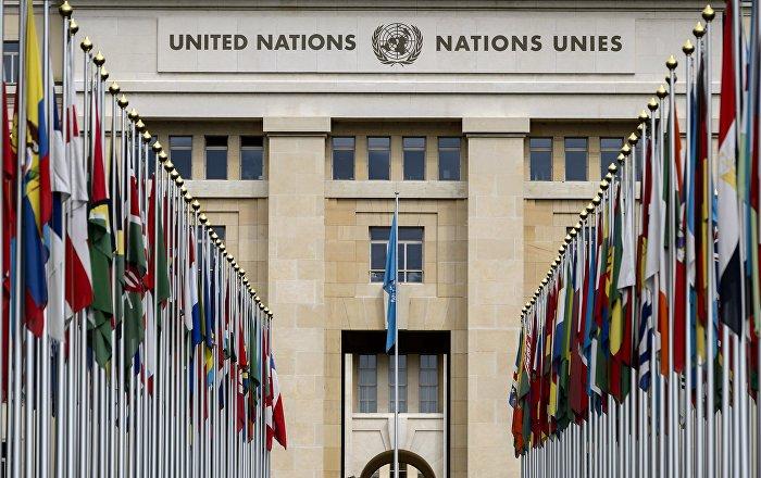 La fundación Danielle Mitterrand afirma en la ONU que «Marruecos ocupa ilegalmente el Sáhara Occidental»