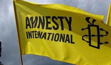 Amnesty répond au Maroc, lui rappelle son sinistre bilan des droits de l'homme | Sahara Press Service