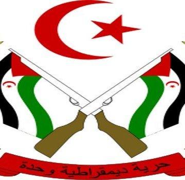 Presidente de la República anuncia nuevos nombramientos a nivel de la presidencia | Sahara Press Service