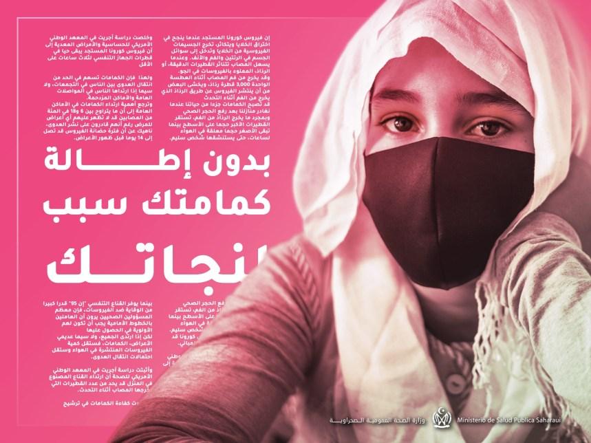 ¡ÚLTIMAS noticias – Sahara Occidental! | 17 de septiembre de 2020