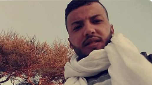 Amnistía International exige al ocupante marroquí la eliminación de las falsas acusaciones contra el periodista Ibrahim Amrikli