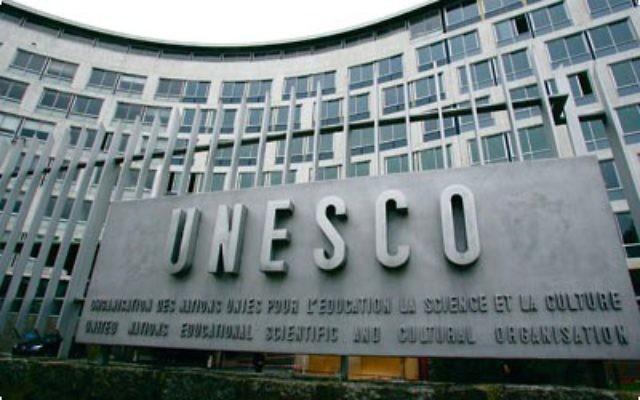 L'UNESCO : Corrigendum