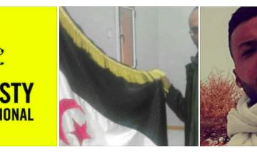 Amnistía vuelve a solicitar a Marruecos que retire los cargos injustificados contra Ibrahim Amrikli | Al Gargarat