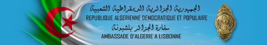 Boukadoum réitère le soutien de l'Algérie à l'autodétermination du peuple sahraoui – Embaixada da Argélia em Lisboa