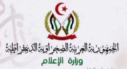 La ONU desmiente a Marruecos y niega declaraciones atribuidas a Guterres sobre El Guerguerat | Sahara Press Service