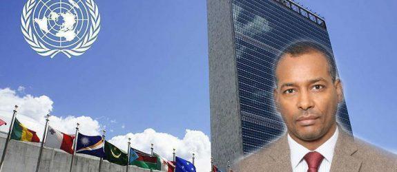 El Frente POLISARIO expresa su denuncia por incluir la ciudad ocupada de El-Aaiún en la Red Mundial de Ciudades del Aprendizaje de la UNESCO | Sahara Press Service