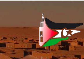 Comunicado de la Asociación de Amistad con el Pueblo Saharaui de Sevilla en referencia a la creación de la Instancia Saharaui Contra la Ocupación Marroquí
