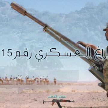¡ÚLTIMAS noticias – Sahara Occidental! | 27 de noviembre de 2020