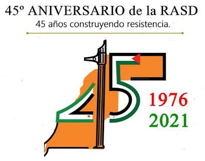 45 Aniversario de la RASD: apoyo africano e internacional a la causa saharaui | Sahara Press Service