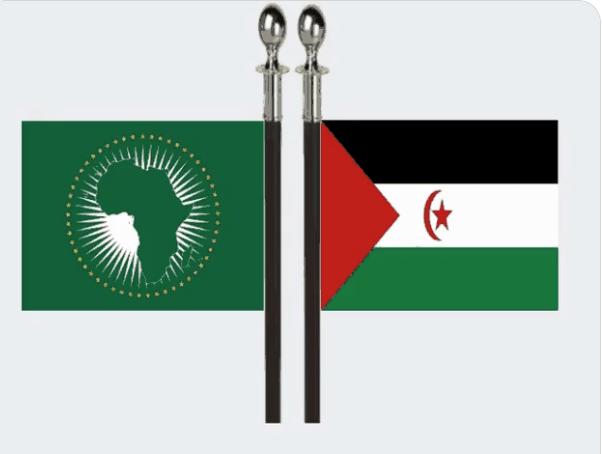 Mañana Cumbre de Jefes de Estado y de Gobierno de la UA | Sahara Press Service