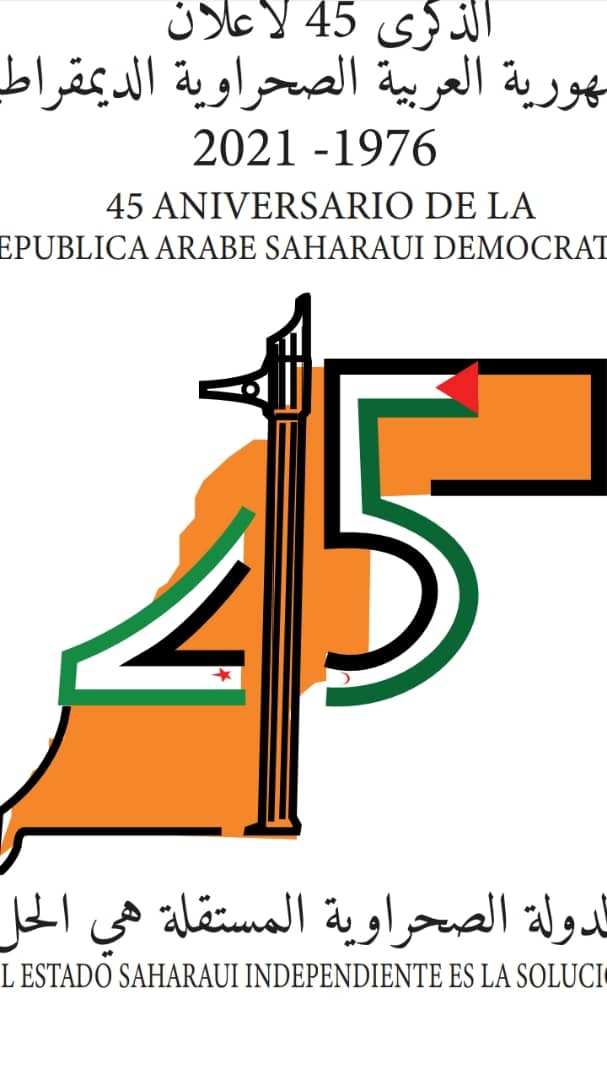 Auserd acogerá Acto Nacional por Cuadragésimo quinto Aniversario de la proclamación de la República Saharaui | Sahara Press Service