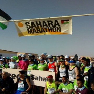 La manifestation «Sahara Marathon» se poursuit dans plusieurs pays du monde | Sahara Press Service